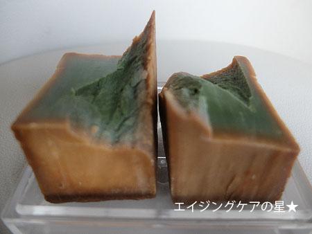 アレッポの石鹸(エキストラ40)で、洗髪 エイジングケアの星