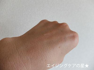 QuSome(R)ホワイトエッセンスの口コミ(お試し5日目)