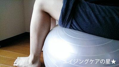 バランスボールを「仕事の椅子」に使う効果