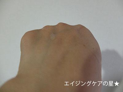 米肌 潤肌石鹸(洗顔石鹸)の口コミ