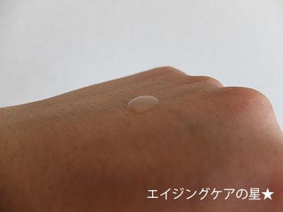 米肌(maihada)潤肌化粧水の口コミ(お試し4日目)