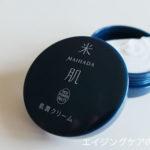 米肌(maihada)潤肌クリームの口コミ(お試し6日目)