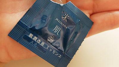 米肌 美容液(肌潤改善エッセンス)の 口コミ(お試し8日目)