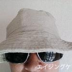 紫外線(UV)カット帽子の口コミ