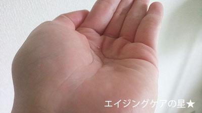 【リニューアル前】オラクル化粧水(クラリファイング・トナー)の 口コミ(お試し3日目)