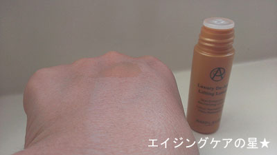 [アンプルール]ラグジュアリー・デ・エイジ リフティングローションN/化粧水の口コミレビュー(お試し2日目)