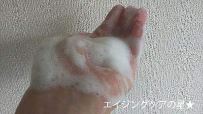 HANAオーガニック洗顔料(ピュアリクレイ)の口コミ