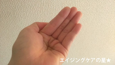 [ハホニコ]ヘマシルク 頭皮の化粧水の口コミ