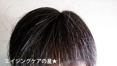 【お試し前】[ハホニコ]ヘマシルクシリーズ