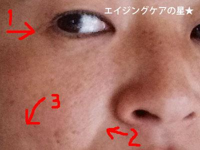 マリアンナプラス豊麗の口コミ(お試し52日目の効果)