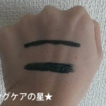 ポーラB.Aの口コミ/クレンジングクリーム編