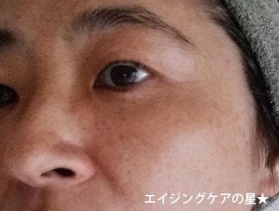 【お試し前】ポーラ(POLA)B.A