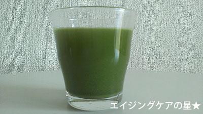 すっきりフルーツ青汁の飲み方
