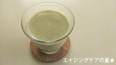 すっきりフルーツ青汁の口コミ(ダイエット12日目)