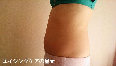 【ダイエット前のお腹(横)】すっきりフルーツ青汁