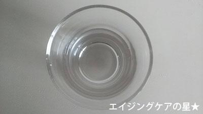 クリスタル水素水の口コミ(お試し1日目)