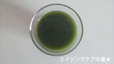 青汁ダイエット効果あり【おすすめはコレ】