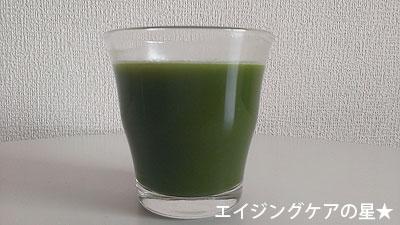[サントリー]極の青汁【口コミと効果】