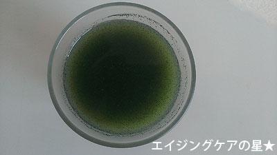 卵殻膜 美-菜(アルマードさんの青汁)の口コミ