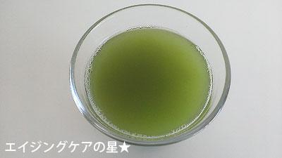 [さくらの森]白井田七。茶の口コミ【お試し1日目】