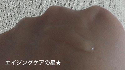 ライスフォースの口コミ【画像ありの体験談】