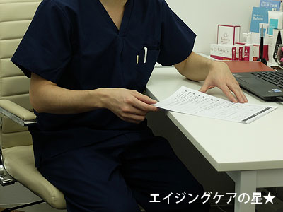 女性専用!薄毛の病院(外来/薬)東京ビューティークリニックの口コミ