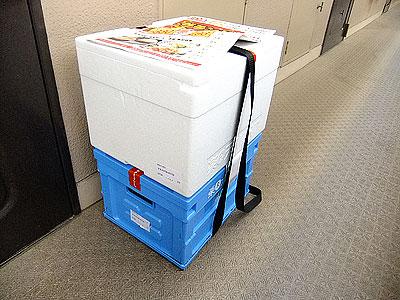ローソンフレッシュさんの配達時の梱包