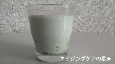白井田七。茶の効果を口コミ(お試し32日目のリアル体験談)