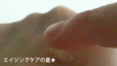 [ユニリーバ]クリア ピュアスカルプ エキスパート【ノンシリコンシャンプーとヘアコンディショナー】の口コミ