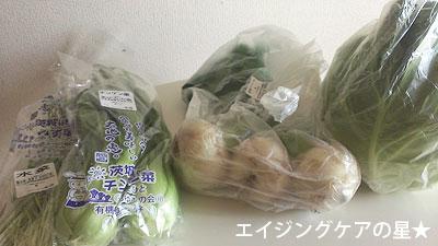 らでぃっしゅ 旬の野菜おまかせセット