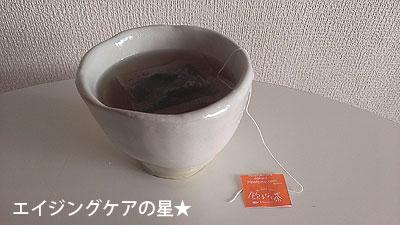 飲まなく茶の口コミ(ダイエットティーお試し1日目)
