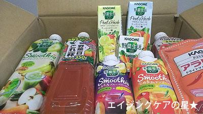 カゴメ野菜ジュース(野菜生活/野菜1日これ1杯)の口コミ