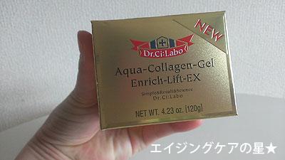 [ドクターシーラボ ]金のリフト(アクアコラーゲンゲル エンリッチリフトex)の 口コミと効果とをシェア