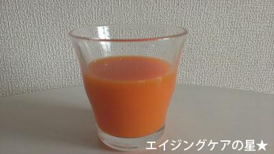野菜生活100 オリジナル