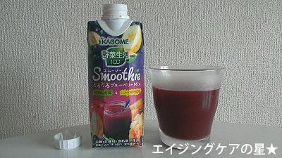 野菜生活100 SmoothieとろとろブルーベリーMix(330ml)