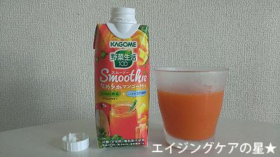 野菜生活100 SmoothieなめらかマンゴーMix(330ml)