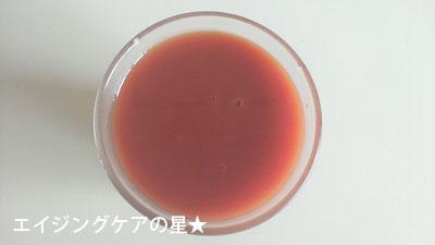 野菜一日これ一杯(720ml)は赤×オレンジ色