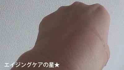 [uruotte]ハーバルエッセンス【優】の口コミ