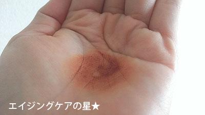 [シンビサプリ]アサイーベリーファイブスターexの口コミ(お試し1日目)