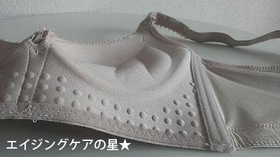 [AIKIMANIA]脇肉スレンダー ブラジャー&ショーツのセット【口コミ】