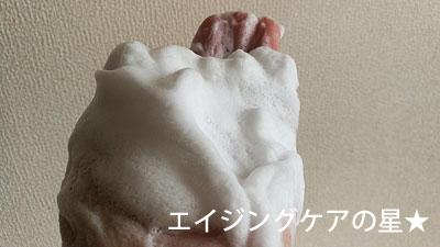 [デルメッド]ウォッシングマイルド(洗顔料)の口コミレビュー