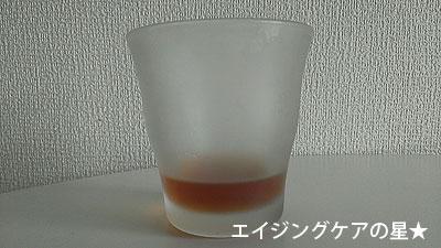 ローヤルエンザミン酵素の口コミ(お試し1日目)