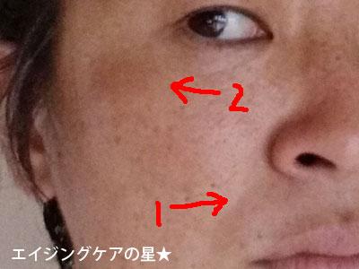 【お試し13日目】[資生堂]エリクシールホワイト