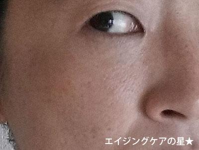 【お試し後】[ラウディ(Laudi)] BB&CCクリーム