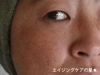 【お試し前】[ラウディ(Laudi)] BB&CCクリーム