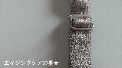 脇肉補正・背中綺麗ブラ/tu-hacci(ツーハッチ)