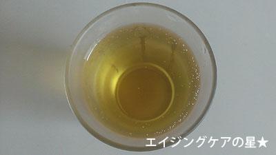 ローヤルエンザミン酵素の飲み方(炭酸割り)