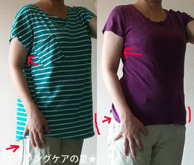 「二の腕」「ぽっこりお腹」「お尻」をTシャツでカバー( ̄ー+ ̄)