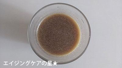 [ラウディ]玄米ミルクスムージー(チャイ風味)の口コミ