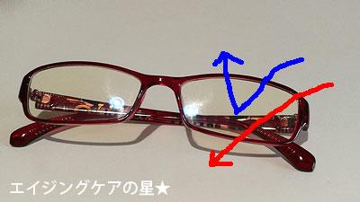 パソコン、スマホの「目の疲れ」を、ブルーライト用メガネで対策